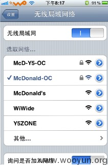 公共无线安全——FakeAP之WiFi钓鱼- 龙臣