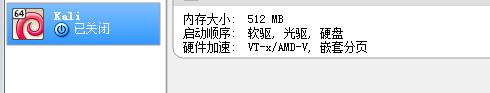 17184940-486f10428b004886bd000bce80b6c1b