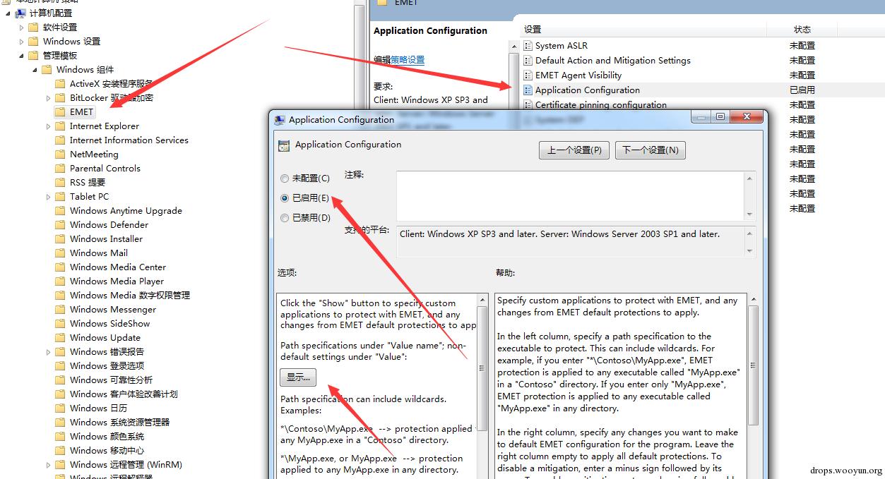 WSC、JSRAT and WMI Backdoor - 三好学生